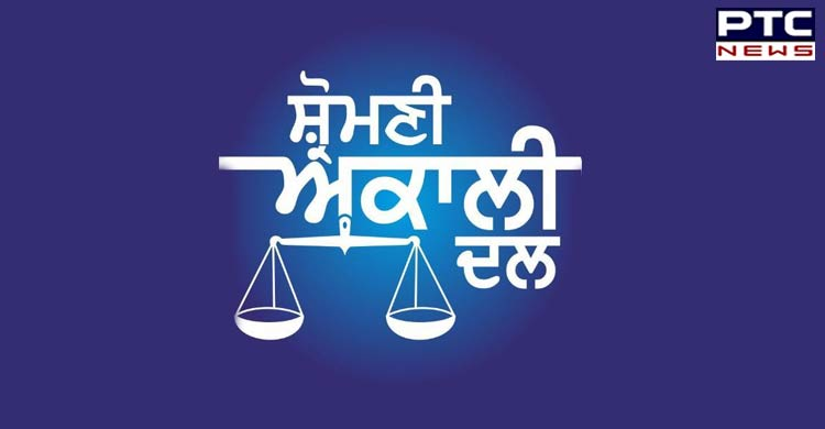 SAD condemns politically motivated BJP led central govt decision to withdraw Z + security cover of Bikram Singh Majithia