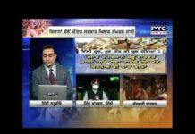 The farmers broke through the barricades at Ambala, Shahabad and Karnal and reached Sonepat