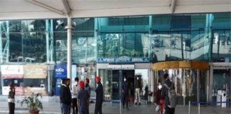 ,Amritsar news,Airport,
