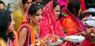 Karwa Chauth 2020: Vrat Katha