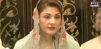 Pakistan: Maryam Nawaz claims cameras were installed in her jail cell, bathroom