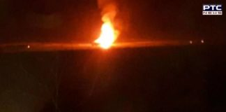 Mohali Explosion: Three dead, one injured in an explosion in DerabassiMohali Explosion: Three dead, one injured in an explosion in Derabassi