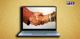 Uttar Pradesh The groom accepted his marriage online without coming