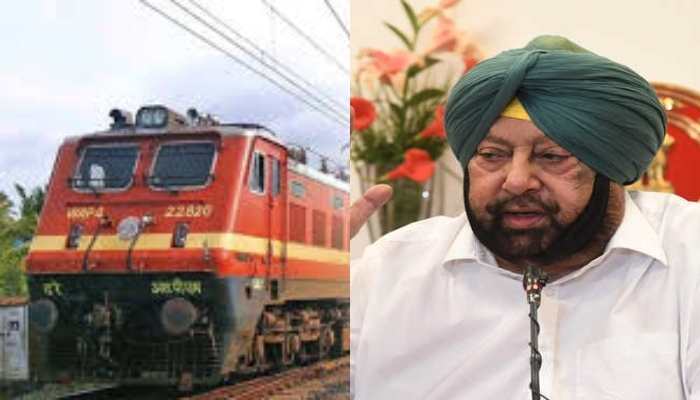 Punjab farmers: Captain Amarinder Singh on BJP remark on linking movement of goods train in Punjab with passenger trains.