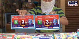Punjab lottery result 2020: Maa Lakshmi Diwali Pooja Bumper Result today