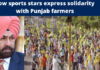 Now Olympians, International players also come out in support of Punjab farmers