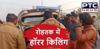 Horror Killing in Haryana