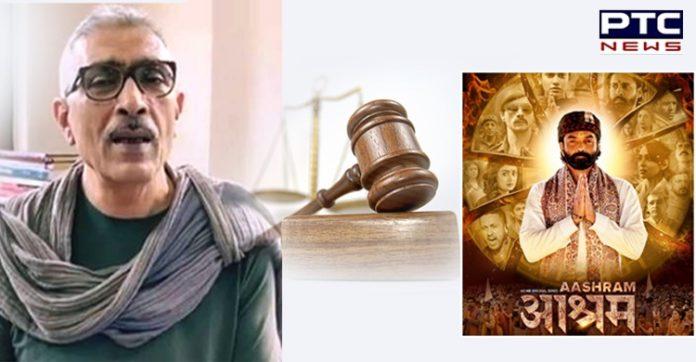 Aashram: Notice issued against Prakash Jha, Bobby Deol