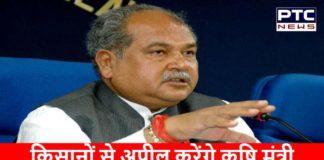 Agri Minister Narendra Singh Tomar