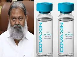 Anil Vij tests Covid-19 positive, Hry min took part in Covid-19 vaccine trial last month