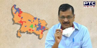 Aam Aadmi Party to contest Uttar Pradesh Assembly elections 2022