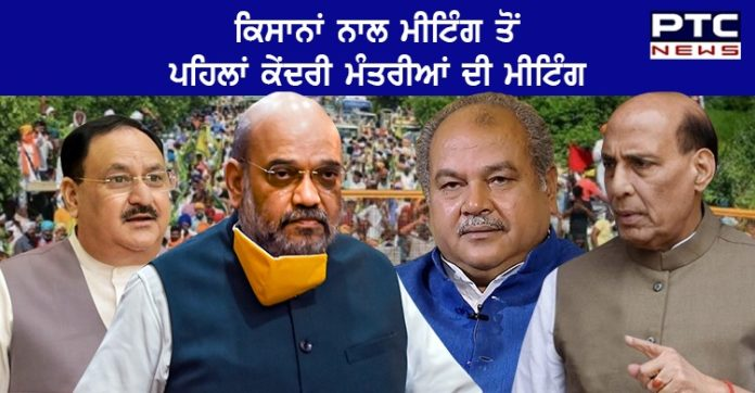 Amit Shah and Narendra Singh Tomar arrive at the residence of BJP President JP Nadda, meeting over farmers protest