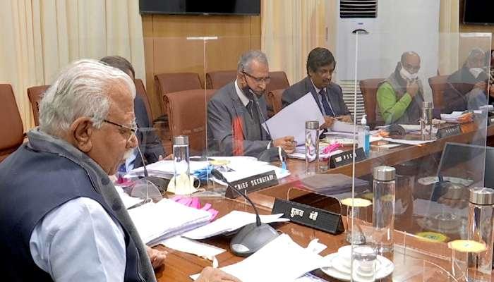Haryana Cabinet