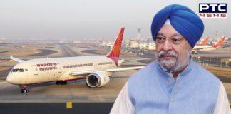 COVID-19: DGCA extends ban on international flights, details inside