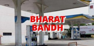 Bharat Bandh: Petrol pumps in Punjab to be closed