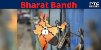 Bharat Bandh on 8 December against Central Government's Farm laws 2020