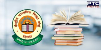 CBSE Board Exams 2021: Union Education Minister RameshPokhriyal Nishank will announce the date sheet for CBSE Class 10 and 12 on Dec 31.