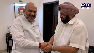 Capt Amarinder to meet Amit Shah today before farmers' meeting with Centre