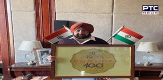 PUNJAB CM UNVEILS LOGO FOR 400TH PRAKASH PURB OF SRI GURU TEGH BAHADUR JI, MEGA EVENT PLANNED FROM APRIL 23 TO MAY 1, 2021
