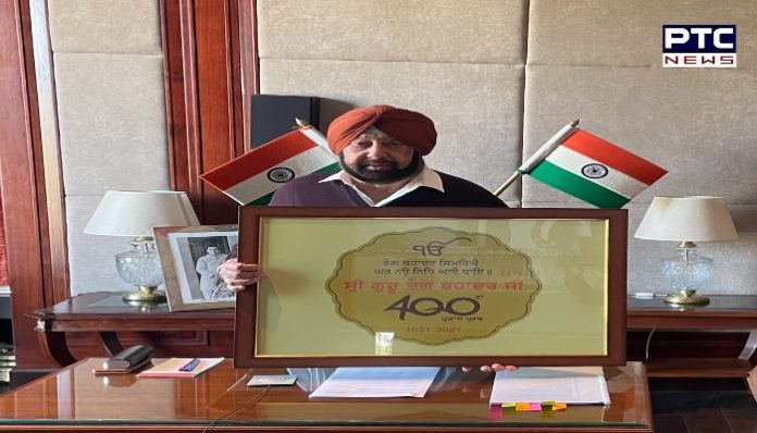 PUNJAB CM UNVEILS LOGO FOR 400TH PRAKASH PURB OF SRI GURU TEGH BAHADUR JI, MEGA EVENT PLANNED FROM APRIL 23 TO MAY 1, 2021