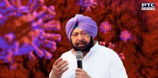 New mutant coronavirus strain: Captain Amarinder Singh urges caution