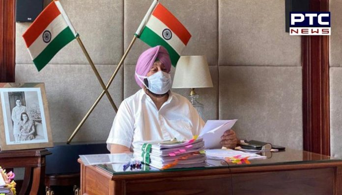 Punjab CM Captain Amarinder Singh announced hike in Shagun benefit for marriage of daughters of construction workers in Punjab. Covid-19 in Punjab.