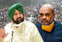 Captain meets Shah, appeals to Centre and farmers to find early solution