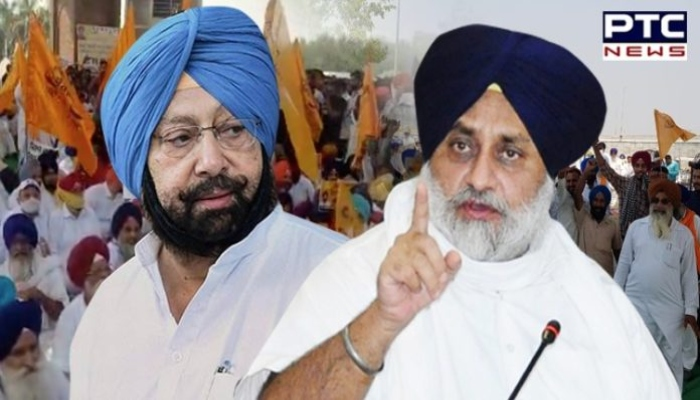 Shiromani Akali Dal President Sukhbir Singh Badal on Saturday said that Punjab Chief Minister Captain Amarinder Singh had already surrendered.