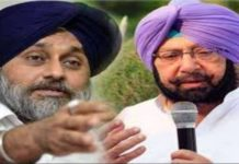 Non existent CM who has never visited a farm talking about sacrifices made by S Parkash S Badal : Sukhbir Singh Badal
