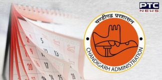 Chandigarh administration releases list of holidays for 2021