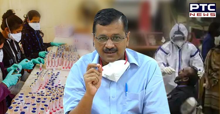 Mutant coronavirus strain: Amid Covid strain in India, Delhi CM Arvind Kejriwal questioned Centre's decision to lift ban on India-UK flights.