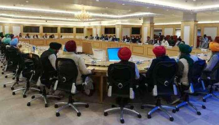 Farmer Union Meeting