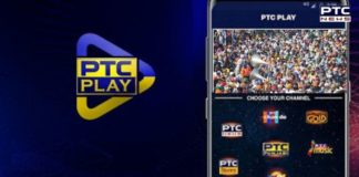 PTC News now made free on PTC Play App for farmers
