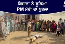 Bathinda: Farmers burn effigies of PM Modi ,corporate companies against farm laws