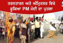 Farmers burn effigies of PM Modi ,corporate companies in Tarn Taran and Amritsar against farm laws