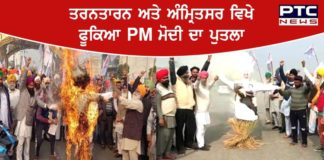 Farmers burn effigies of PM Modi ,corporate companies in Tarn Taran and Amritsar against farm laws