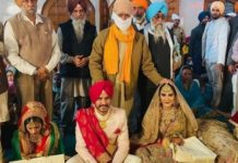 Punjab singer Jass Bajwa is now married [PHOTOS]