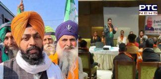 Farmers protest against BJP leaders at Gidderbaha and Sri Muktsar Sahib