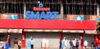 Reliance Mall in Sonipat