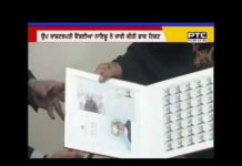 Former PM I.K. Postage stamp issued on Gujral's birthday