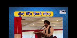 Goonjaan Sikh Virse Diyaan # 366   GSVD   Dec 20, 2020