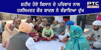 Harsimrat Kaur Badal shares grief with family of martyred farmer at Delhi's Kisan Andolan