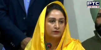Harsimrat Kaur Badal said apprehensions of farmers already coming true in Punjab with CCI putting daily ceilings on procurement of cotton.