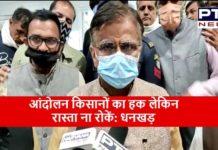 OP Dhankar on Farmers Protest