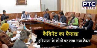 Cabinet Decision Haryana