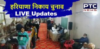 Haryana Municipal election results