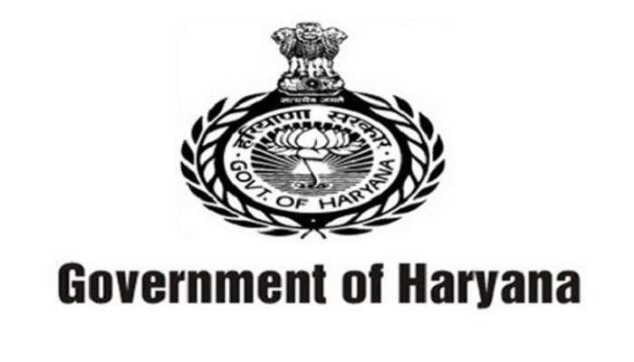 Ganna Price Haryana