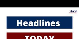 Headline | PTC News | Dec 24, 2020
