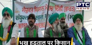 Farmers Hunger Strike
