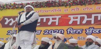 Abhay Chautala on Farmers Protest